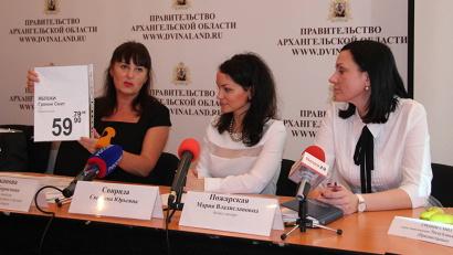 Ирина Бажанова: «Стоимость приднестровских яблок не превышает 60 рублей»