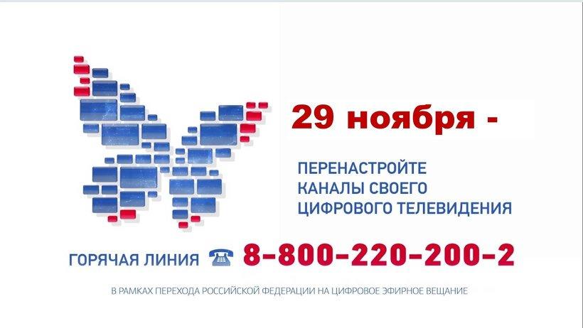 Региональные врезки будут транслироваться на телеканале ОТР с 6:00 до 9:00 и с 17:00 до 19:00
