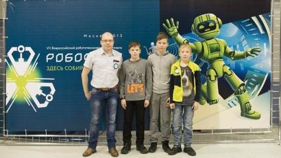 Северодвинская команда заняла шестое место на всероссийском фестивале