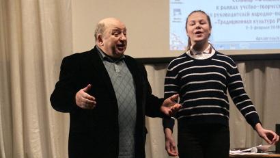 Заслуженный артист РФ Петр Сорокин провел мастер-класс с участием солистов и фольклорных коллективов Поморья
