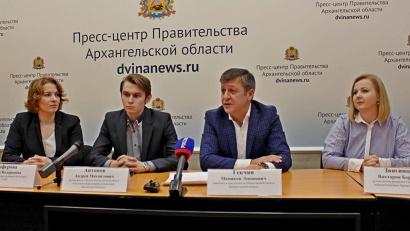 Перед финалом конкурса «Великие имена России» состоялась пресс-конференция