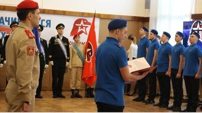 В преддверии Дня воинской славы России – Дня защитника Отечества на Севмаше состоялась торжественная церемония вступления в ряды движения «Юнармия»
