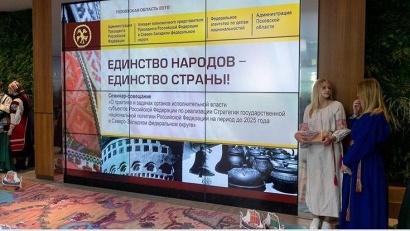 Фото: szfo.gov.ru