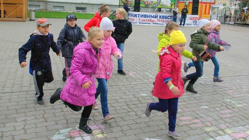 ВОмске дети иподростки примут участие вквесте «Цепочка доверия»