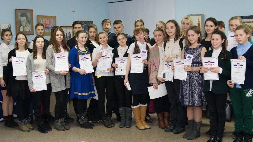 В конкурсе приняли участие 36 юных краеведов