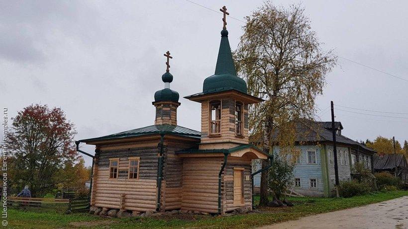 Фото: Евгений Шелковников