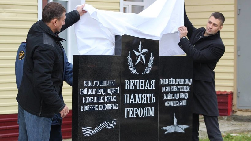 Памятник возведён на средства гранта, полученного по итогам конкурса проектов патриотической направленности