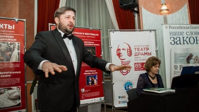 Музыкальный анонс перед стартом «Оперных сезонов». Фото Архангельского театра драмы