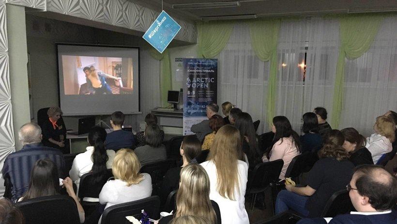 Фото: оргкомитет международного кинофестиваля стран Арктики ARCTIC OPEN