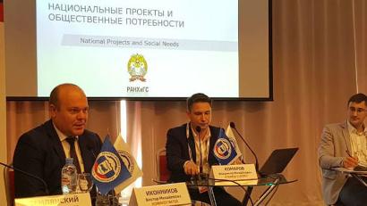 В кругу компетентных коллег Виктор Иконников изложил методы, проверенные на практике при организации проектной деятельности в Архангельской области