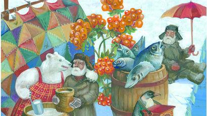 Атмосферу сказки создадут авторские иллюстрации архангельского графика Алексея Григорьева