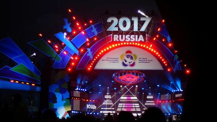 Церемония открытия состоялась в Большом ледовом дворце Олимпийского парка Сочи