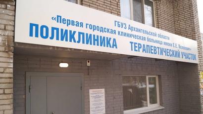 В филиале разместились кабинет участкового терапевта, процедурный кабинет, кабинет физиолечения и регистратура.