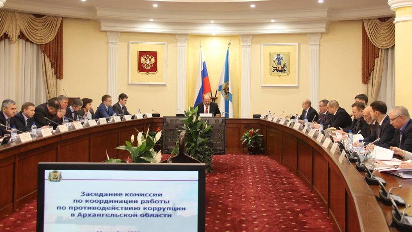 На совещании были представлены итоги реализации национального и регионального планов противодействия коррупции в 2016 году