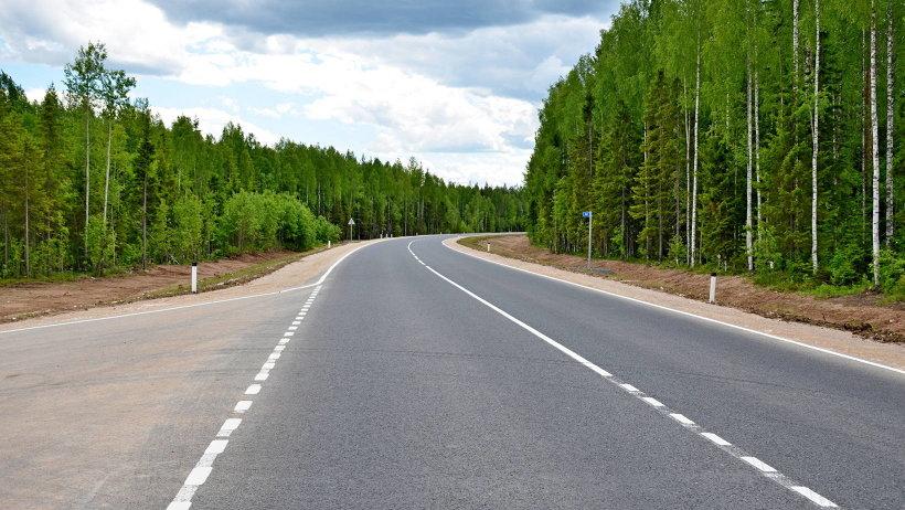 Распоряжение о передаче дороги в федеральное ведение подписано 26 июня этого года Председателем Правительства РФ Дмитрием Медведевым