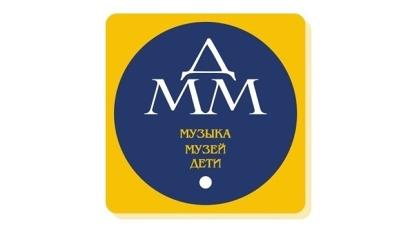 Проект реализуется музейным объединением «Художественная культура Русского Севера», министерством культуры Поморья и региональным минобрнауки
