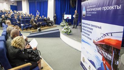 В повестке форума – вопросы экономического развития северных регионов России в связи с реализацией нефтегазовых и инфраструктурных проектов в Арктике