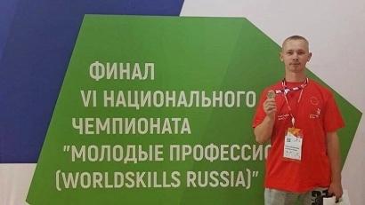 Студент Архангельского техникума строительства и экономики Сергей Осипов занял второе место в компетенции «Сантехника и отопление»
