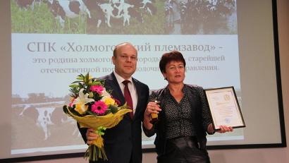 В номинации «Сельское хозяйство» памятную статуэтку и диплом победителя получила руководитель Холмогорского племзавода Наталья Худякова