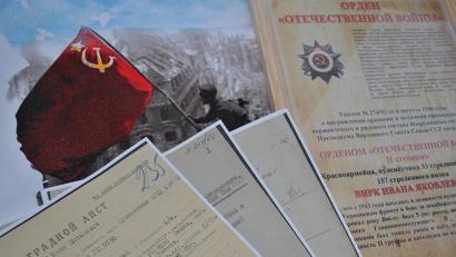 В рамках праздника состоится вручение копий наградных документов родственникам солдат, сражавшихся на полях Великой Отечественной
