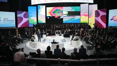 Международный форум «Открытые инновации. Источники цифрового прорыва»