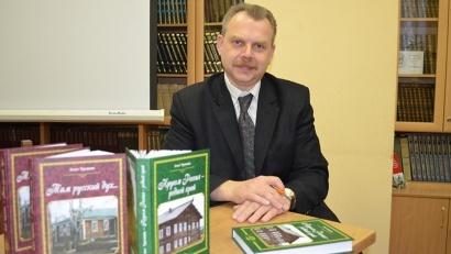 В Архангельске Олег Трушин представит свою новую книгу «Георгий Алексеевич Скребицкий»