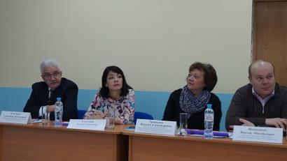 Фото: Архангельский региональный ресурсный центр