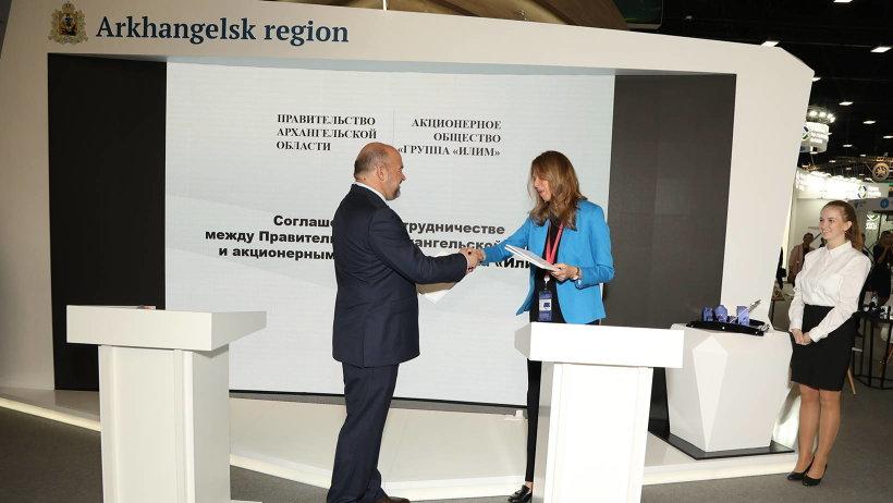 Соглашение в рамках ПМЭФ–2019 заключено между правительством Архангельской области и АО «Группа «Илим»