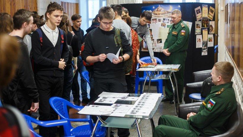 В этом году были представлены учебные заведения Дальнего Востока, Севастополя, Твери, Ярославля, Тюмени, Санкт-Петербурга