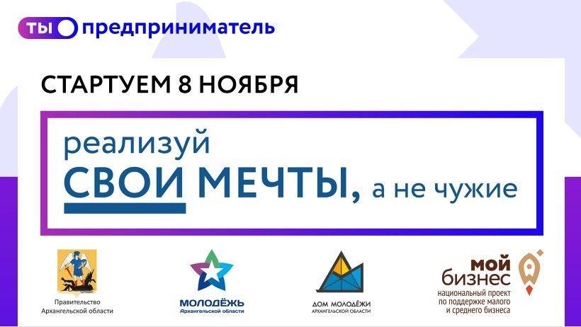 Реализуется в рамках национального проекта «Малое и среднее предпринимательство»