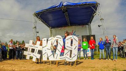 Участниками форума стали более 350 молодых северян