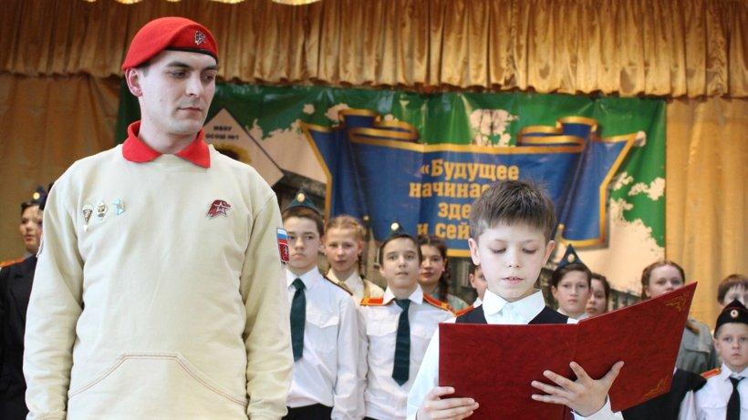 В рамках открытия зонального центра  ряды юнармейцев пополнили 25 устьянских школьников