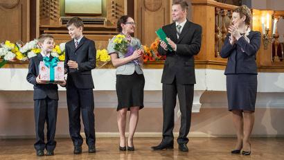 В 2016 году дипломом «Признательность» награждены 113 многодетных семей