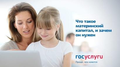 Для получения услуги вам нужна подтвержденная учётная запись на Едином портале государственных услуг