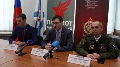 В центре «Патриот» состоялась традиционная пресс-конференция, посвященная старту акции «Бессмертный полк»