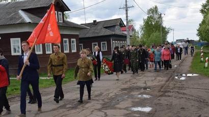 Фото: газета «Холмогорская жизнь»