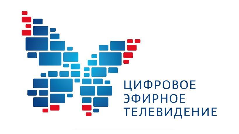 Наступающий 2019 год станет для подавляющего большинства россиян Годом цифрового эфирного телевидения