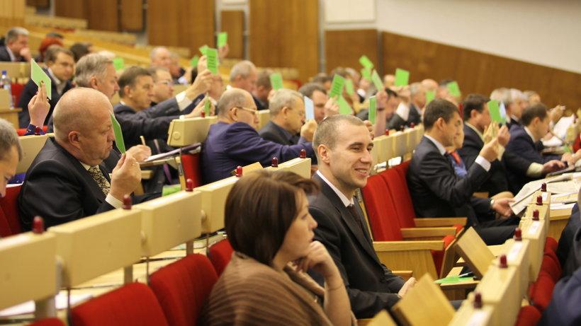 Закон поддержали 52 депутата