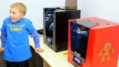 Одна из любимых «нано-игрушек» школьников - 3D принтер!