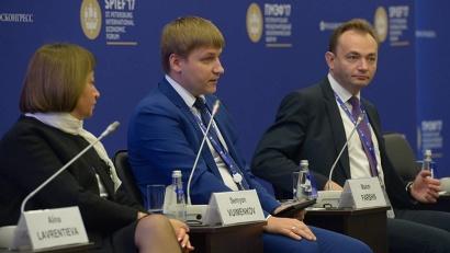 Фото предоставлено фондом  «Росконгресс»