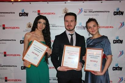 Победители регионального образовательного проекта «Профессия - предприниматель»