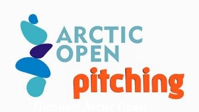 Для участия в питчинге будут отобраны не менее 10 человек, которых пригласят на защиту проектов в Архангельск