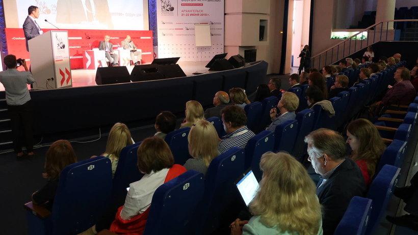 В Архангельске подведены итоги первого дня форума «Сообщество»