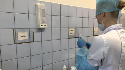 Прививочный кабинет в Архангельской городской клинической поликлинике №1