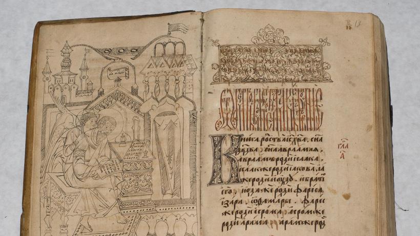 Важной задачей изучения книжной культуры является реконструкция состава монастырских библиотек