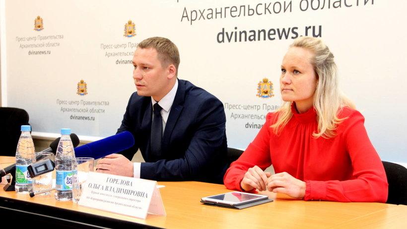 Программу «Команды 29» представили Алексей Чилибанов и Ольга Горелова