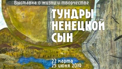 В экспозиции будут представлены уникальные документы, рукописи и фотографии
