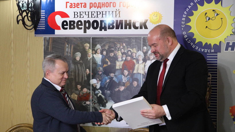 Благодарность губернатора получает генеральный директор ИД «Северная неделя» Вячеслав Белоусов