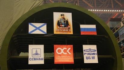 С инициативой присвоить новейшему крейсеру имя императора Александра III в 2014 году выступил Президент РФ Владимир Путин