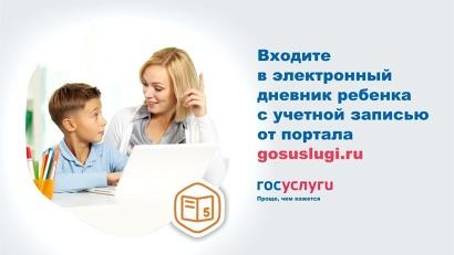 На сегодняшний день в системе зарегистрировано уже большинство школ страны